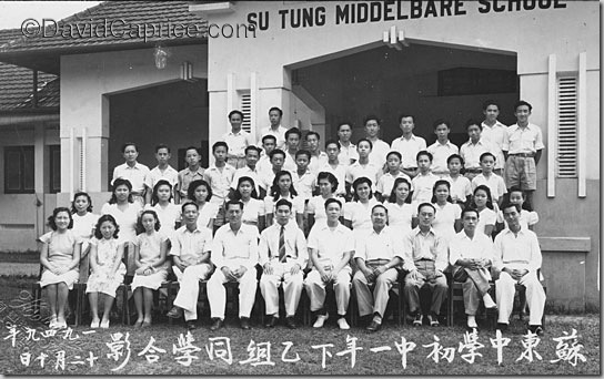 苏东中学1949初中一年下师生合影, Su Tung Junior High Class 1949 - Su Tung Middle School