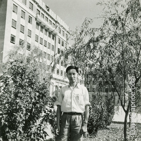 黄达维, 北京石油学院. David C. Huang, Beijing Petroleum Institute 1963