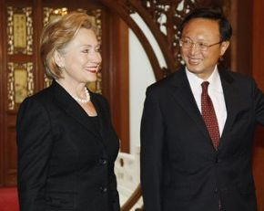 Secretary Clinton and China's Minister Yang Meeting, Feb 2009