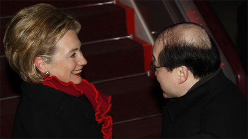 Secretary Hilary Clinton visited Beijing, Feb 20, 2009
